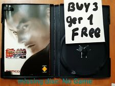 Ps2 tekken tag Tournament case and manual but without game : no disc