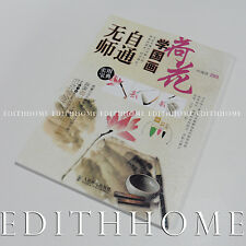 Chinese Sumi-E Painting Book How to Draw Water Lilies 112pages