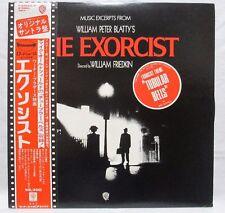 THE EXORCIST  1973  - LP Original Soundtrack OBI