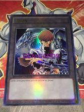 Carte Yu Gi Oh JETON KAIBA DRAGON BLANC AUX YEUX BLEU LDK2-FRT02