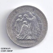 5 Korona Silber 1907 Krönungsjubiläum Franz Joseph I - Österreich Ungarn Austria