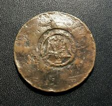Ottoman (Greece Theologos) Countermarked Coin on AH1255 20 Para: Abdul Meijd