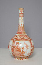 Chinese  Iron  Red and White  Porcelain  Long  Neck  Vase  With  Mark     M2052