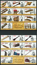 More details for indonesia music stamps 2020 mnh trad musical instruments ovpt 2x 11v block b