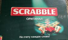 RUSSIAN EDITION Scrabble Original Classic Board Tile Game  Mattel Complete