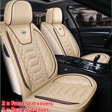 Full Set 5-Seats Car Seat Covers Premium Beige PU Leather Seat Cushion Protector