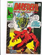 DAREDEVIL #64 / THE STUNTMASTER / MARVEL COMICS / 1970