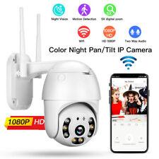 1080P Cámara IP WiFi de seguridad al aire libre impermeable visión nocturna + Adaptador de Alimentación de 5M