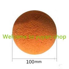 1pc Concrete Pump Clean Sponge Ball 4 100mm For Schwingputzmeister V96j Ch