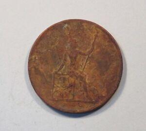 Thailand 2 Att 1895 RS114 World Coin Seated Spear Asia Thai Rama V 1/32 Baht