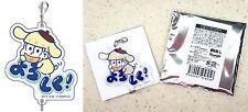 Osomatsu-San x Sanrio Connecting Key Chain A Jyushimatsu Matsuno x Purin A New
