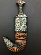 Vintage Arabic khanjar Jambiya  Dagger handmade Silver , leather Yemen