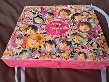 Morning Musume - Best! Morning Musume One album (CD) jpop/j-pop momusu 2001