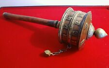 AMAZING HANDHELD TIBETAN PRAYER WHEEL WITH BUDDHIST MANTRAS/TEXTS c1895