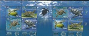 Israel 2016 Marine Turtles Full Sheet