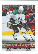 2013/14 UD Series One - 4x6 card  Young Guns  Valeri Nichushkin #236