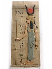 Large Egyptian Isis Goddess Wall Relief Replica like Fragment 21.5H E-037SP-BLUE