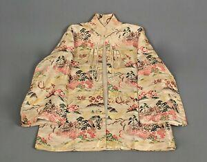 VTG Women's 40s 50s Ivory Japanese Brocade Jacket Sz M 1940s 1950s