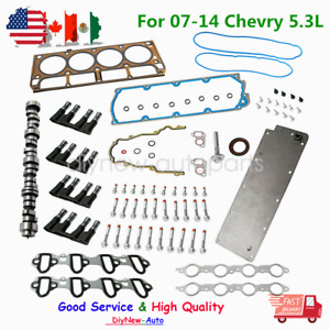 Complete DOD Kit With/ Non-DOD Cam For 2007-2013 Chevrolet GMC 5.3L GEN IV Truck
