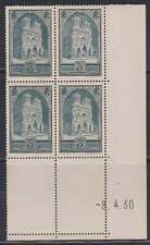 FRANCE BLOC DE 4 COIN DATE YT 259 TYPE 1 N** COTE 675€ CATHEDRALE REIMS