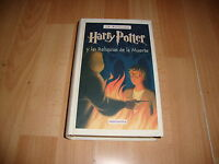 HARRY POTTER Y LAS RELIQUIAS DE LA MUERTE LIBRO 7 DE J.K. ROWLING 1ª ED. NUEVO