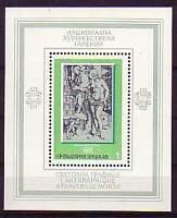 Bulgarien  Block   58   postfrisch