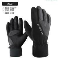 Mens Women Winter Warm Gloves 2pcs Windproof Waterproof Thermal Sports Ski Glove