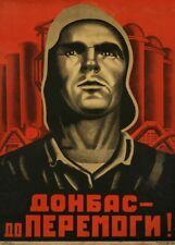 Soviet Constructivism UNTIL WE OVERCOME Russian Propaganda Poster