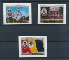 [314689] Burundi good set of stamps Imperf very fine MNH