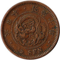 1877 (Yr. 10) Japan 1/2 Sen Coin Mutsuhito (Meiji) Dragon Y#16.2