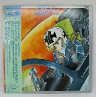 Japan LP Record Vinyl - Area 88 K28G-7182 With Obi