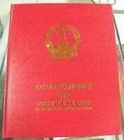 China Stamp 2009 Yearly Stamp Album Whole Year 31 sets of Stamps + 6 S/S MNH