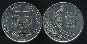 5 francs  1989  centenaire de la tour eiffel