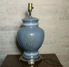 Vintage Asian Design Blue Glass Floral Ginger Jar Lamp Brass Decorative Base MCM