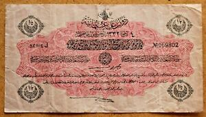 Ottoman Turkey 1/2 Livre Turque Banknote of 1914