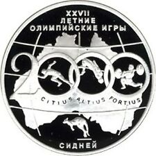 Russia 2000 3 Rubles Summer Olympic Games. Sydney Ag