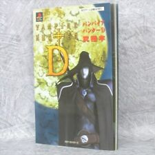 VAMPIRE HUNTER D Kyukyokubon Guide w/Poster PS 2000 Book KK30