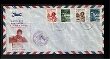 [A105_09] 1957 - Dutch New Guinea FDC NVPH 45-48 - Childhood - Children stamps -