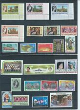 St Vincent stamps. Small MNH/MH lot.  (J813)