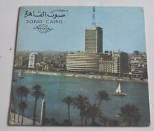 SONO CAIRO 7 inch Record BSD 83 rare Arabic - UAR