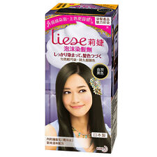 Kao Japan Liese Creamy Bubble Color Hair Dye Kit New NATURAL BLACK Free Shipping