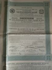Vintage share certificate Stocks Bonds railway chemin du fer de la mer Noir 1913