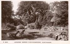 Japanese Garden Hinchingbrooke Castle Huntingdon unused RP pc WHS Kingsway