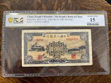 1949 China PRC 200 Yuan PCGS Choice Fine 15 Pick 841