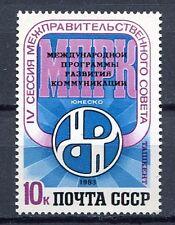 30392) RUSSIA 1983 MNH** UNESCO 1v. Scott#5175