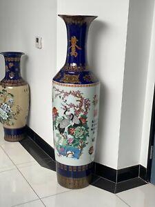 "Large Chinese Floor Vase 54"" H"