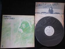 Keiko Matsuoka Sings John Lennon Japan Promo White Label Vinyl LP Jack Alman