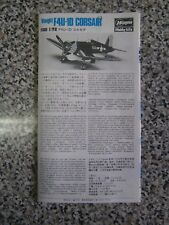 Hasegawa Vought F4U-1D Corsair 1/72 Colour plan and instructions