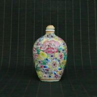 Chinese Exquisite porcelain Cloisonne Handmade Flower Snuff bottle