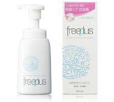 Sensitive Skin Alcohol-Free Cleansers
